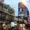 Ghost Tower in Bangkok