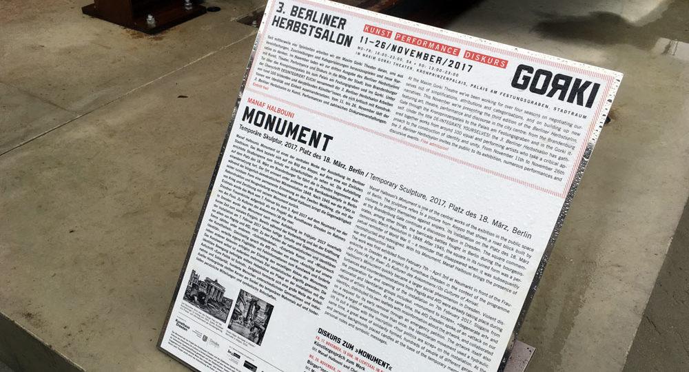 Monument Berlin, 2017